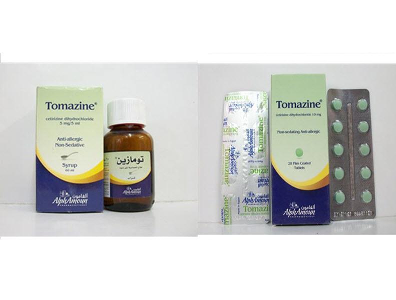 دواء تومازين لعلاج الالتهاباتدواء تومازين لعلاج الالتهابات