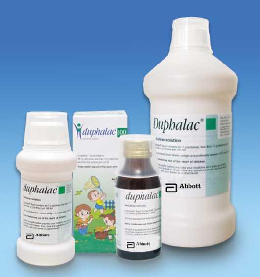دواء دوفالاك لعلاج الإمساك