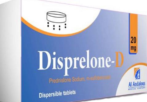 دواء ديسبريلون لعلاج الحمى
