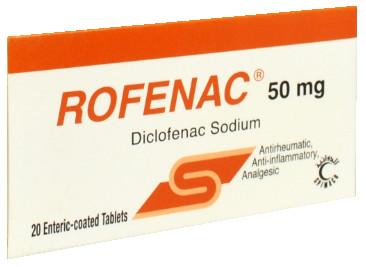 دواء روفيناك مسكن للألام