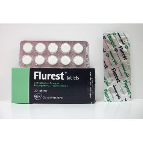 دواء فلورست إن لعلاج البرد