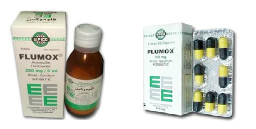 دواء فلوموكس مضاد حيوي