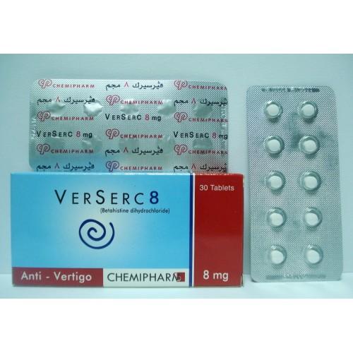 دواء فيرسيرك لعلاج الدوخة