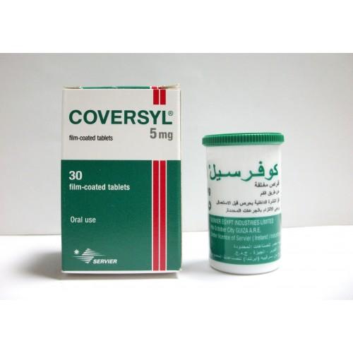 دواء كوفرسيل لعلاج ضغط الدم