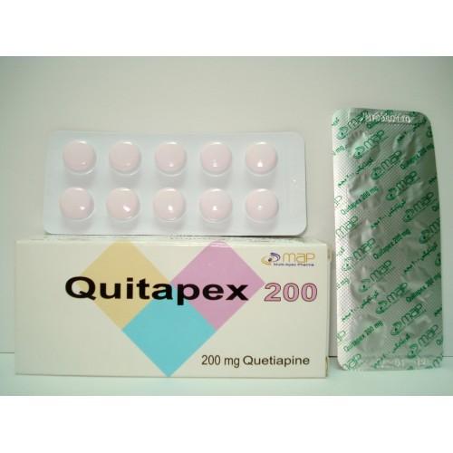 دواء كويتابكس لعلاج الارهاق