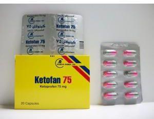 دواء كيتوفان مسكن للألم