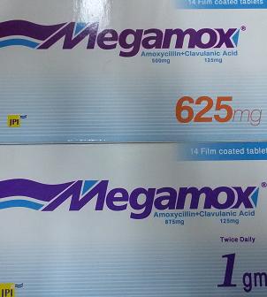 دواء ميجاموكس مضاد حيوي