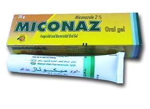 دواء ميكوناز جل لعلاج الفطريات