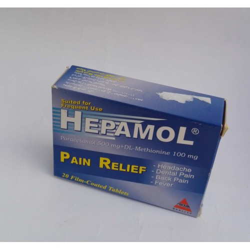 دواء هيبامول مسكن وخافض