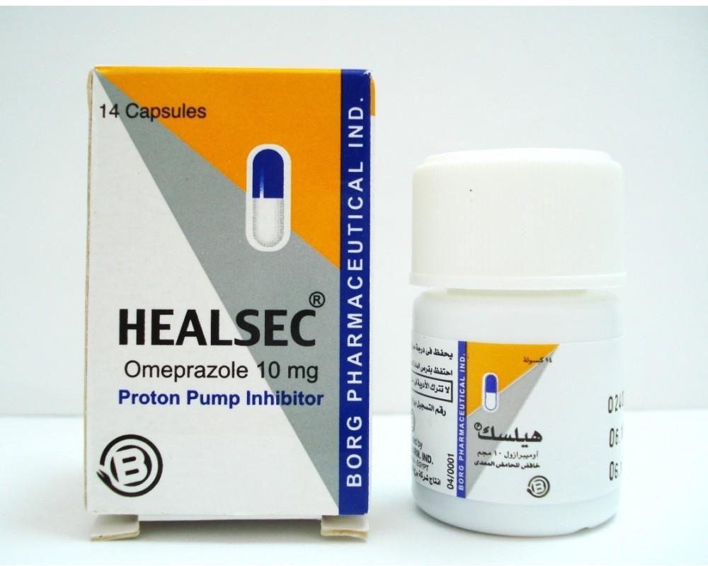 دواء هيلسك لعلاج المعدة والحموضة