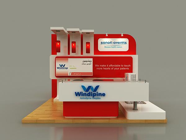دواء وينديبين لعلاج ضغط الدم
