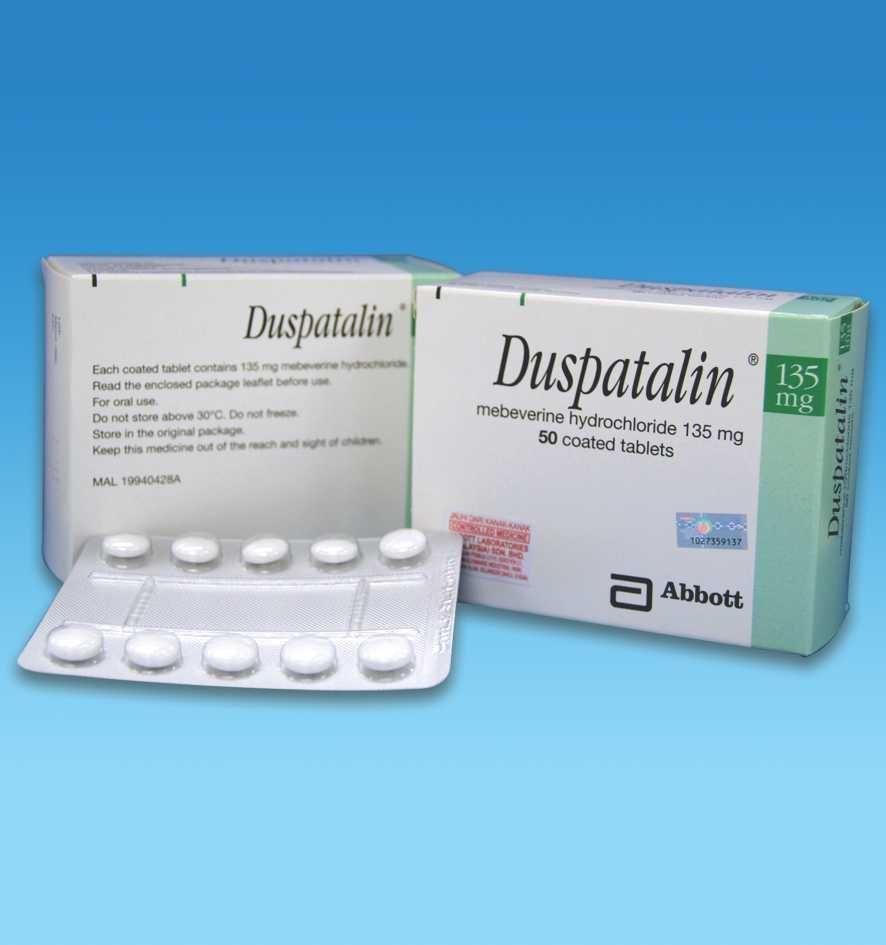 دوسباتالين لعلاج إلتهابات القولون
