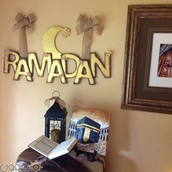 ديكورات رمضان مودرن 9 صور ديكورات رمضان مودرن للبيوت العصرية