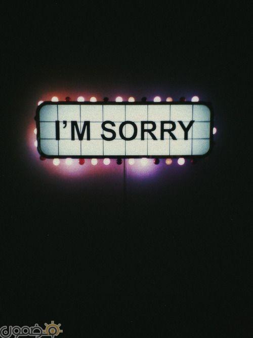 رسائل اعتذار قوية رسائل اعتذار للصحاب والاحباب جديدة