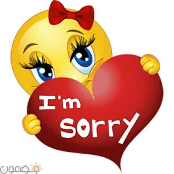 رسائل اعتذار لصديق رسائل اعتذار للصحاب والاحباب جديدة