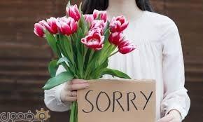 رسائل اعتذار للزوج رسائل اعتذار للصحاب والاحباب جديدة
