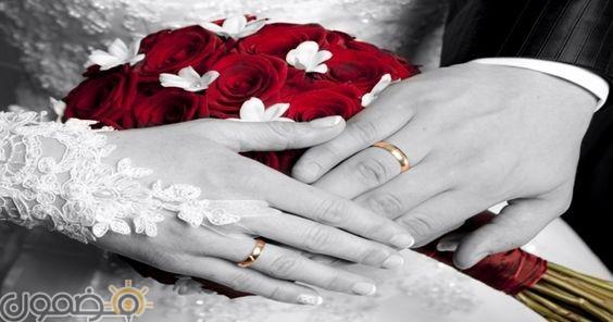 رسائل تهنئة بالزواج للعريس رسائل تهنئة بالزواج للعروسين