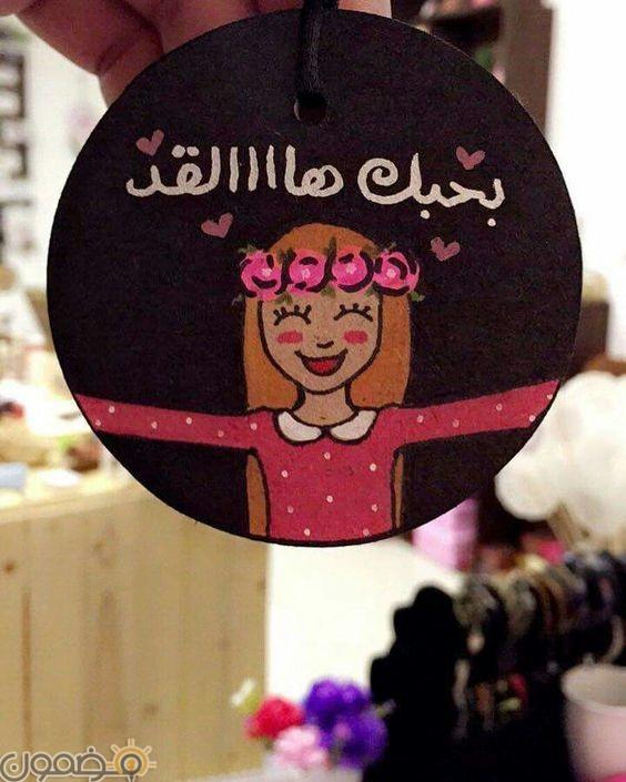 رسائل تهنئة بعيد الزواج مصرية رسائل تهنئة بعيد الزواج 2018 للزوجين