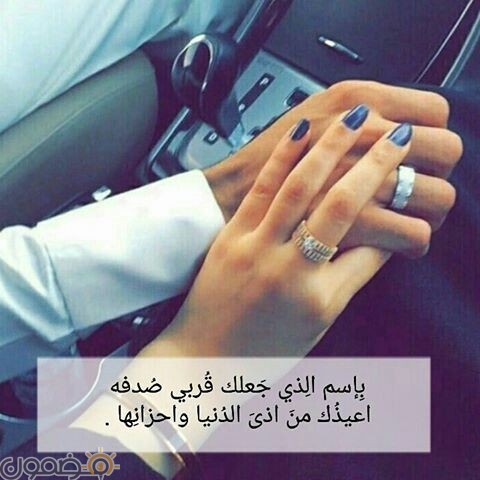 رسائل حب للمتزوجين رسائل حب وغرام قصيرة 2021