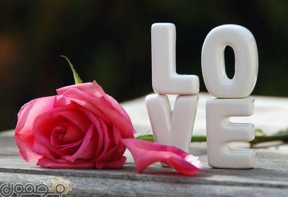 رسائل حب وغزل صباحيه رسائل حب وغزل جديدة 2018