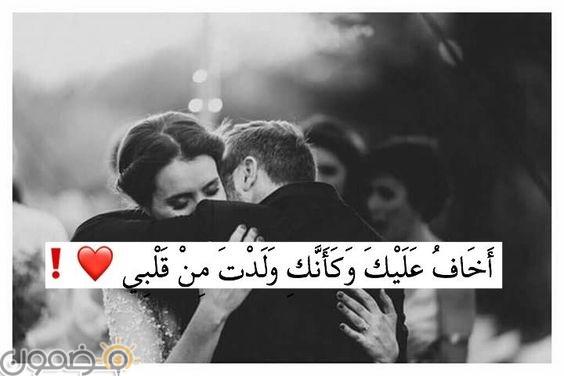 رسائل حب وغزل مصريه رسائل حب وغزل جديدة 2018