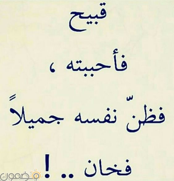رسائل حزينة مصرية رسائل حزينة قصيرة 2018