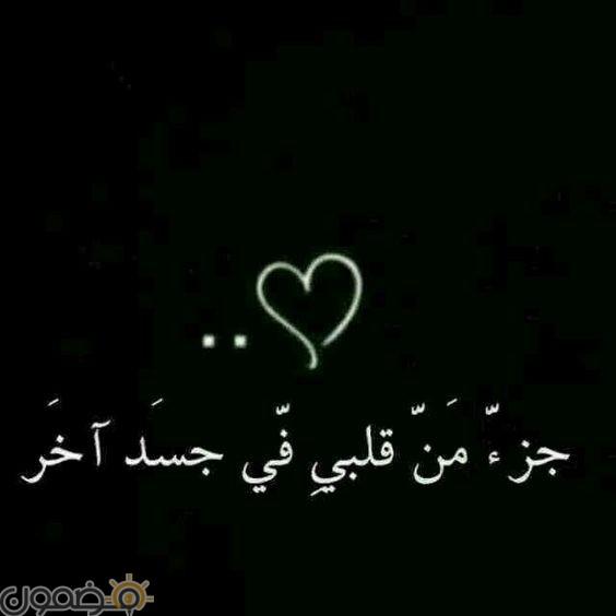 رسائل شعر بدوي رسائل شعر للأصدقاء والحبيب معبرة