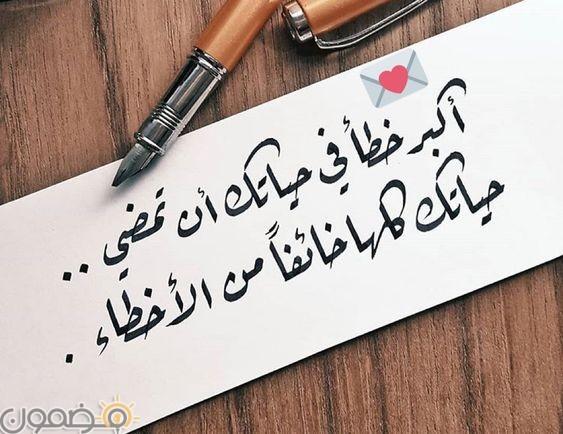 رسائل عتاب ولوم حزينة رسائل عتاب ولوم للحبيب 2018