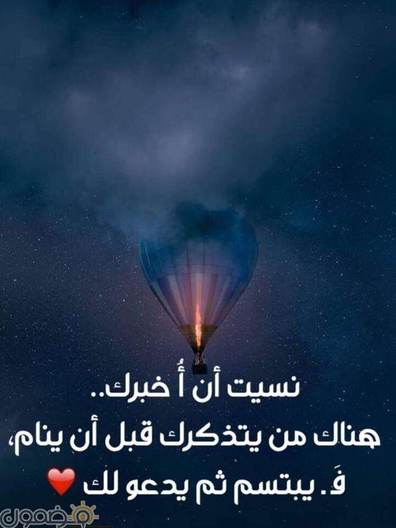 رسائل عتاب ولوم قصيرة رسائل عتاب ولوم للحبيب 2018