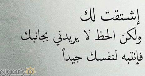 رسائل عتاب ولوم مصرية رسائل عتاب ولوم للحبيب 2019