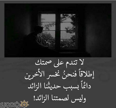 رسائل عتاب ولوم وزعل رسائل عتاب ولوم للحبيب 2019