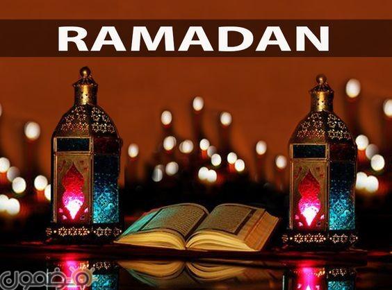 رمزيات رمضان كريم 11 صور رمزيات رمضان كريم اجمل صور انستقرام