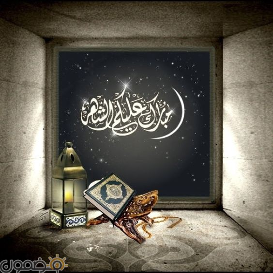 رمزيات رمضان كريم 12 صور رمزيات رمضان كريم اجمل صور انستقرام