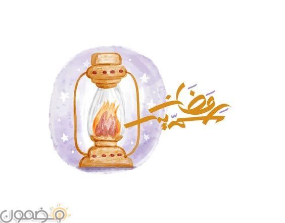 رمزيات رمضان كريم 2 1 رمزيات رمضان كريم تصميمات للفيس بوك
