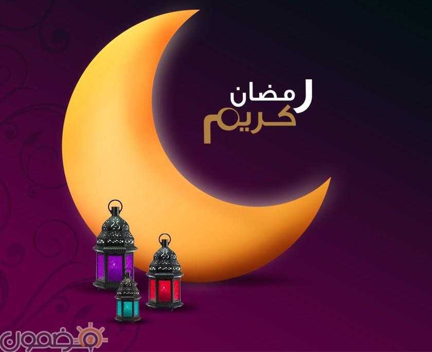 رمزيات رمضان كريم 3 صور رمزيات رمضان كريم ولا اجمل
