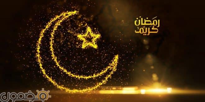 رمزيات رمضان كريم 4 صور رمزيات رمضان كريم ولا اجمل