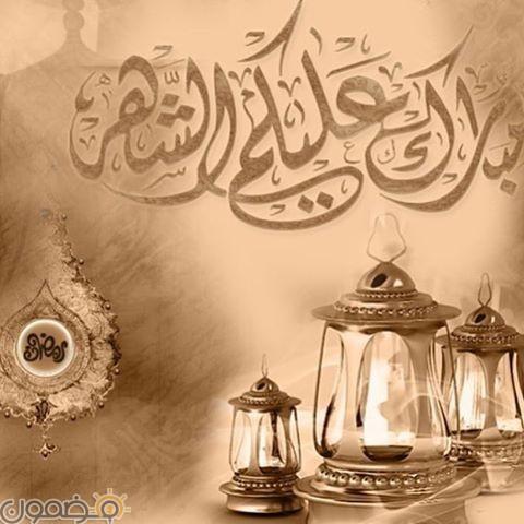 رمزيات رمضان كريم 5 1 صور رمزيات رمضان كريم اجمل صور انستقرام