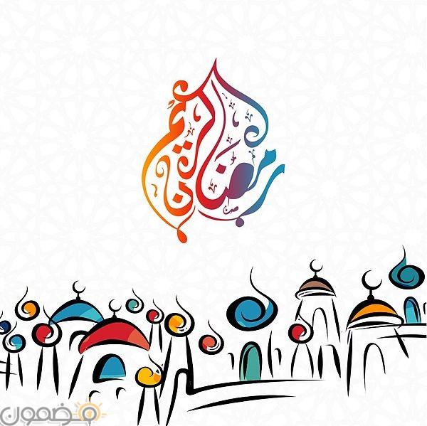 رمزيات رمضان كريم 6 صور رمزيات رمضان كريم ولا اجمل