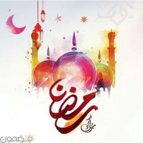 رمزيات رمضان كريم 7 1 رمزيات رمضان كريم تصميمات للفيس بوك