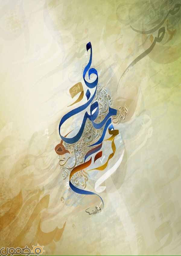 رمزيات رمضان كريم 7 صور رمزيات رمضان كريم ولا اجمل