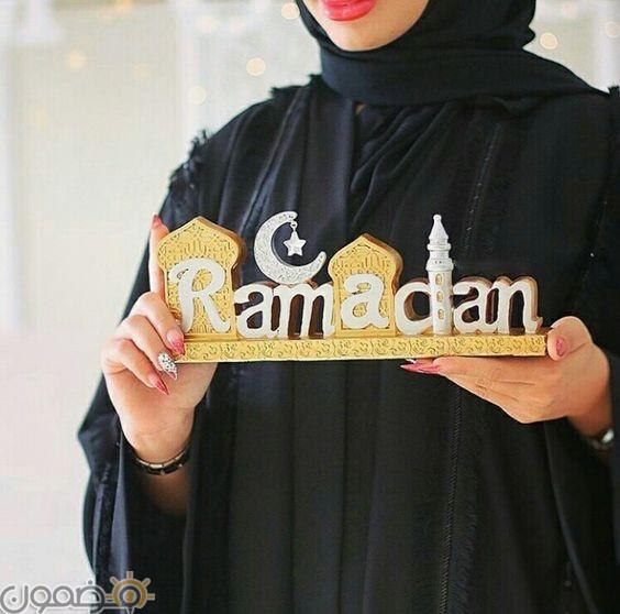 رمزيات رمضان للبنات 10 صور رمزيات رمضان للبنات انستقرام