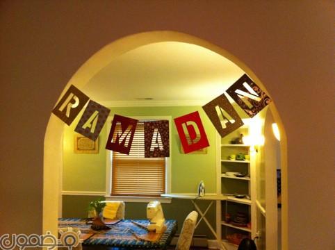 زينة رمضان منوعة 4 صور زينة رمضان بخامات منوعة سهلة التنفيذ