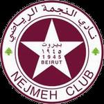 شعار النجمة اللبنانى صور النجمة اللبنانى اكبر الاندية فى لبنان ومعلومات عنه