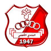 شعار اهلى بنى غازي صور اهلي بنى غازي افضل فرق ليبيا
