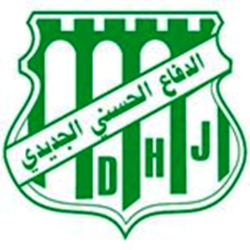 شعار فريق الدفاع الحسنى صور الدفاع الحسنى الجديدى المغربى ومعلومات عنه