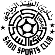 شعار فريق السد صور السد القطرى معلومات عن اقوى فريق قطرى