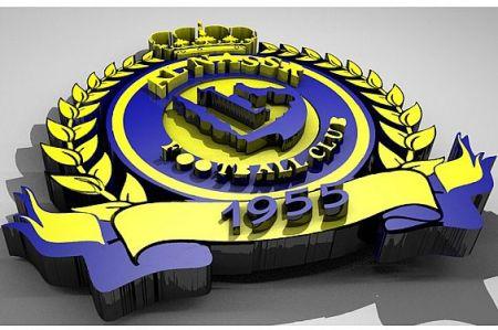 شعار فريق النصر السعودى صور النصر السعودى العالمى خلفيات الجماهير ورمزيات للفيس بوك شعار النصر