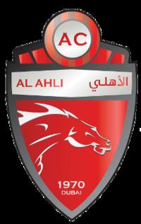 شعار فريق اهلى دبى صور اهلى دبي الاماراتي اعرق اندية الامارات