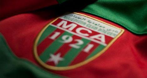 شعار فريق مولودية الجزائر