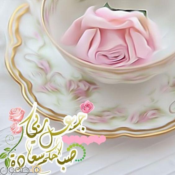 صباح السعادة 1 اجمل صور صباح السعادة للفيس بوك